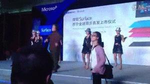 Event Fun Microsoft MS Oma Video